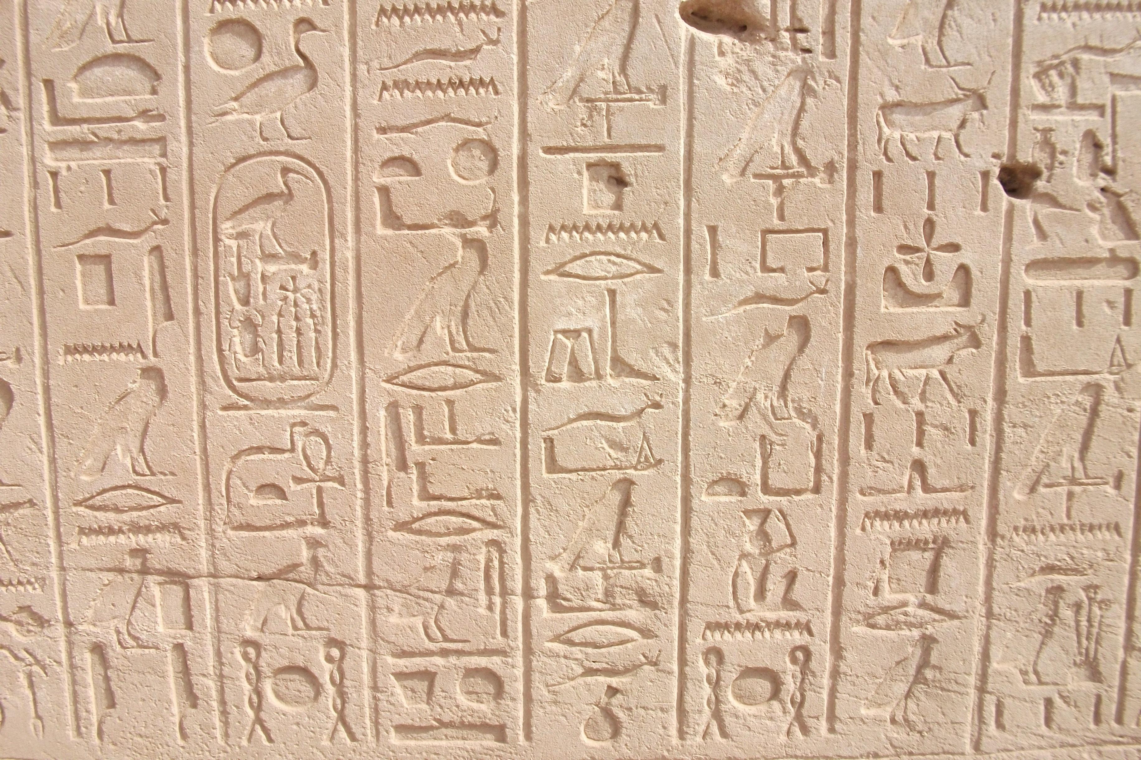 hieroglyphics-429863.jpg