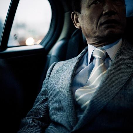 Inspirations (8) - Anton Kusters: Yakuza