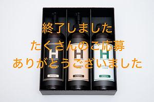 IMG_5071のコピー.jpg