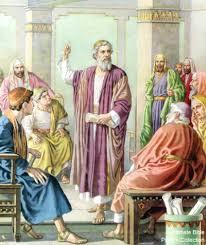 The Catholic Defender: Gamaliel's  Wisdom Continues To Be True