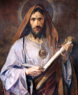 The Catholic Defender: St. Jude Thaddaeus, Apostle and Relative to Jesus