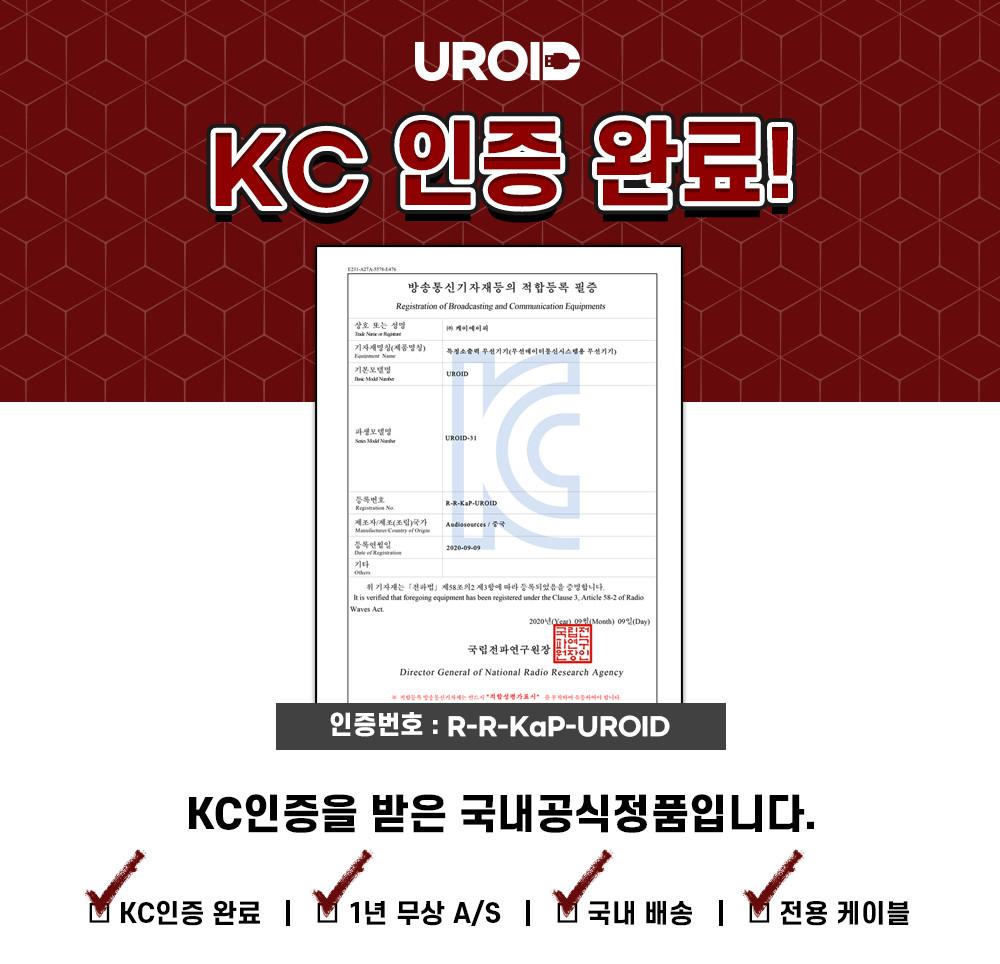 02_KC_Certification.jpg