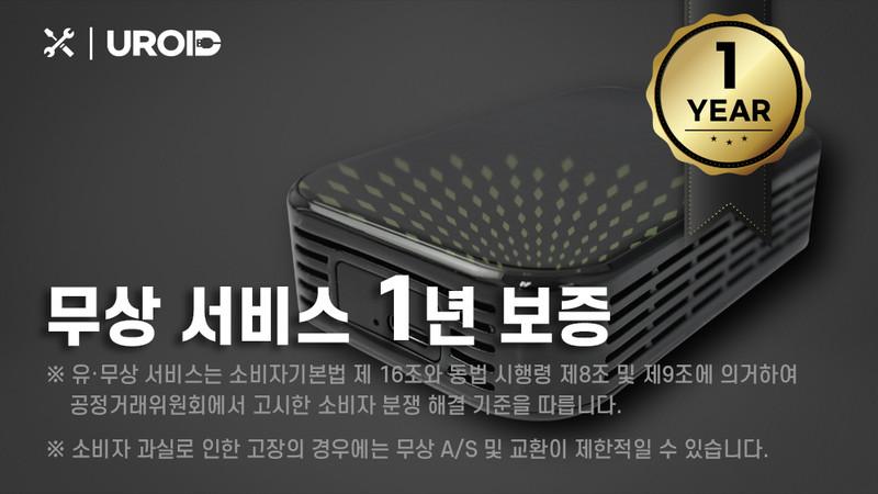 20_Warranty.jpg