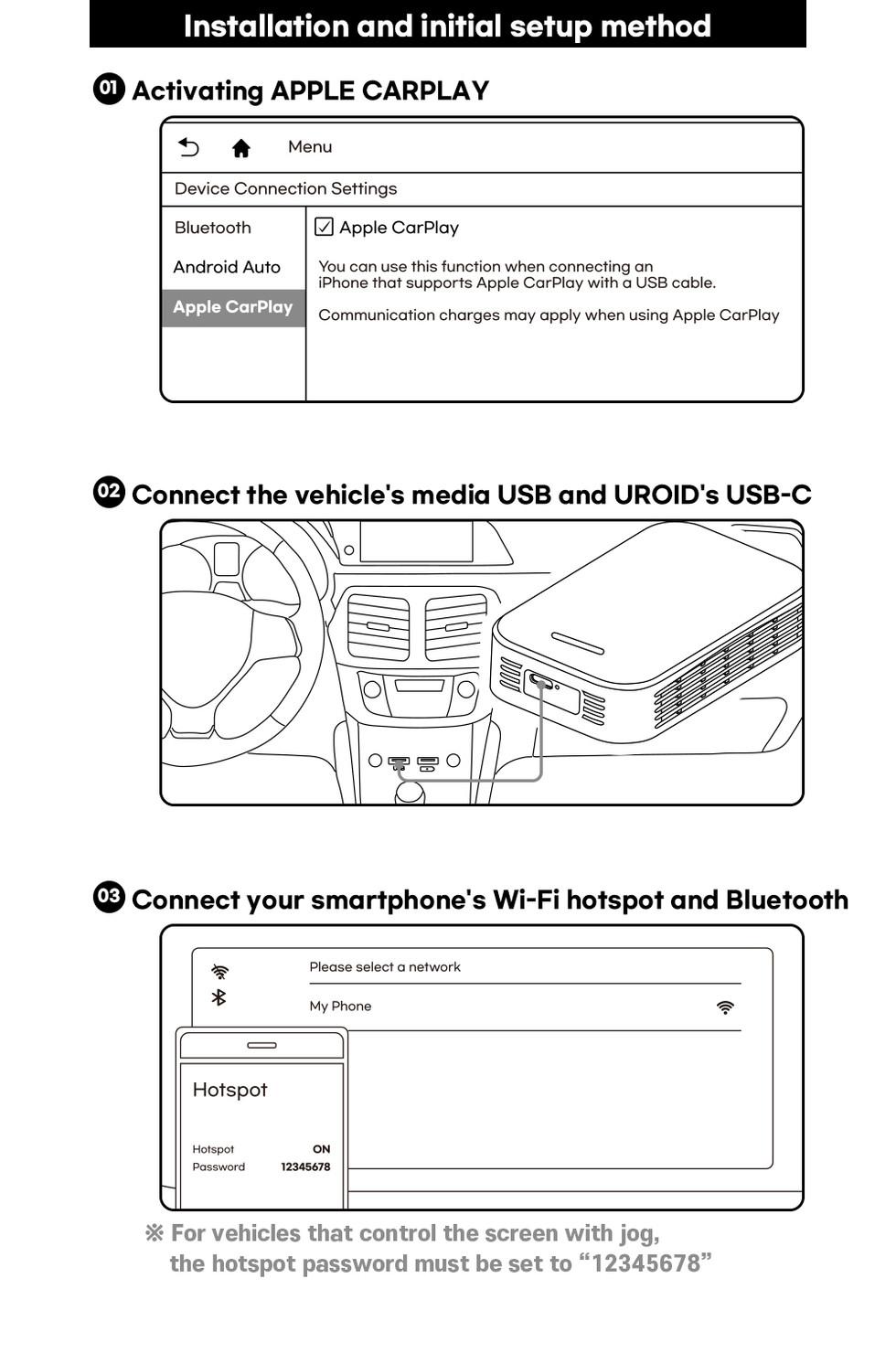 11_USB_Connected.jpg