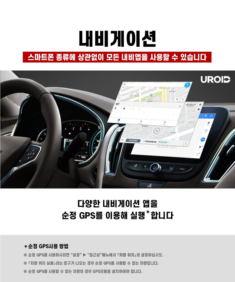 09_Navigation.jpg