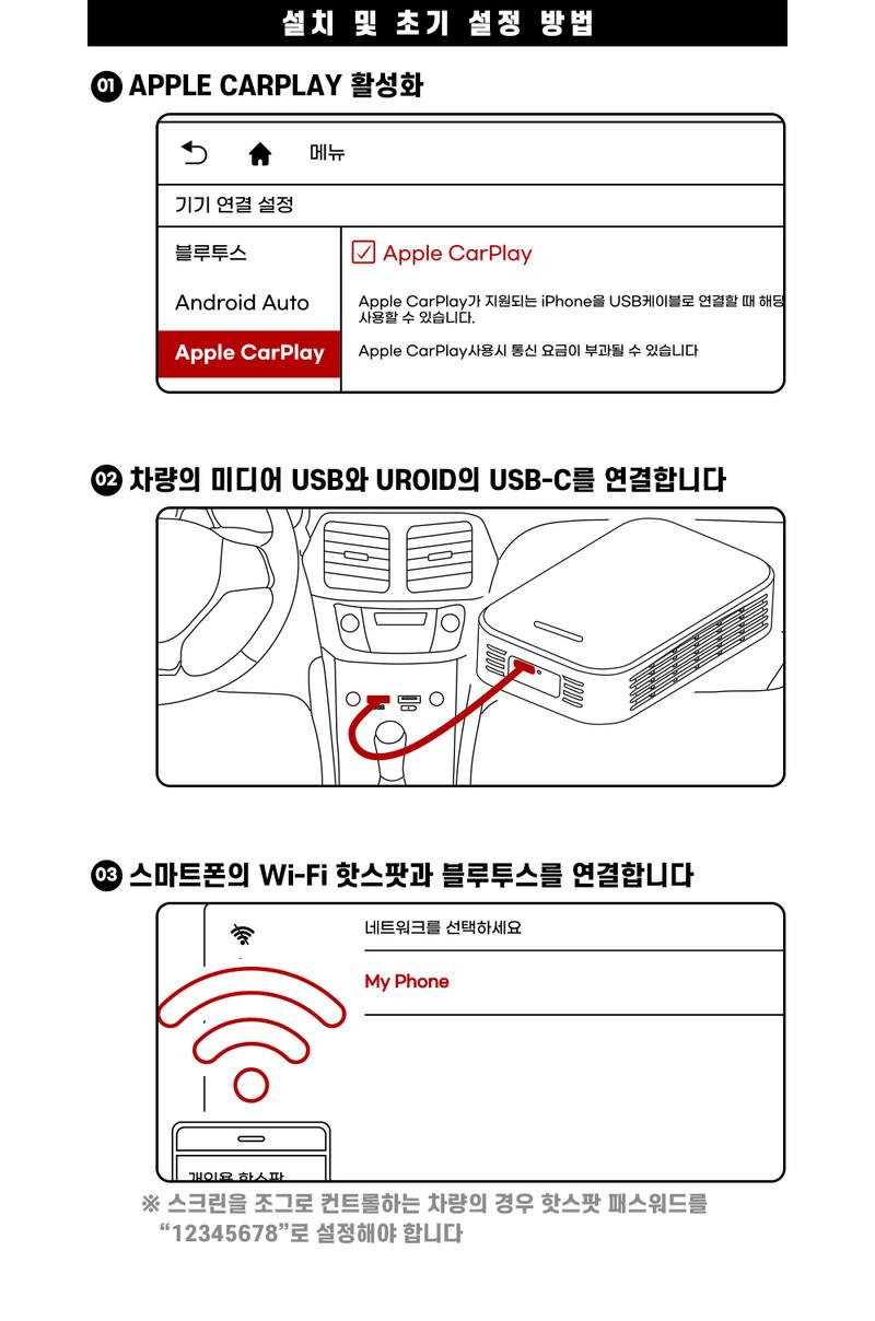 14_USB_Connected.jpg