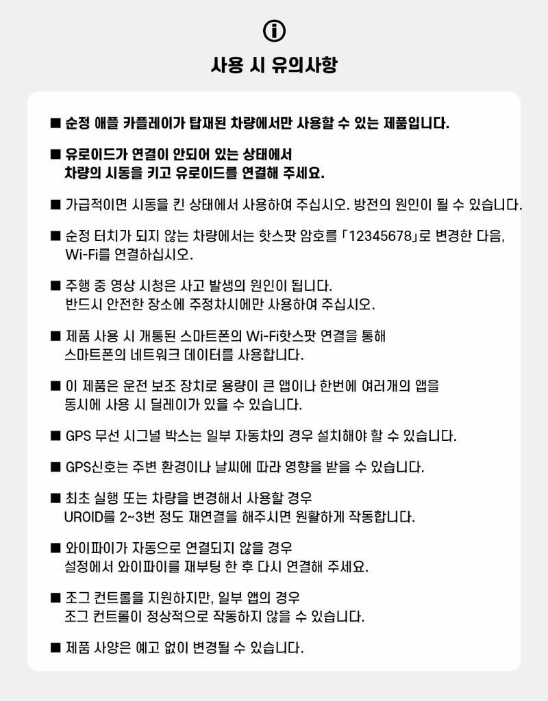 17_Notice.jpg