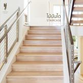 staircase-ไม้บันได1.jpg