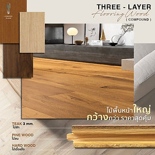 Three-layer_210612_1.jpg