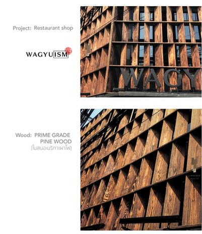 Wagyuism