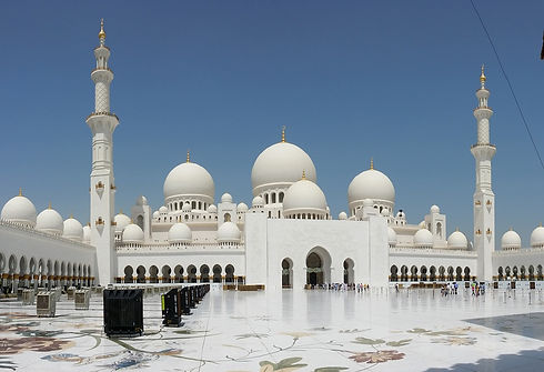 Paisajes De Emiratos