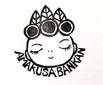 バンカン姫