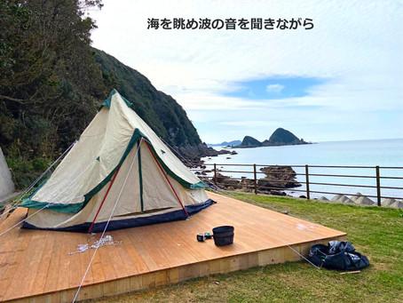 手ぶらでキャンプ(ONIKIZAKIグランピング)