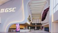 GSC Cinema IOIM2