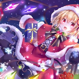 クリスマスフラン