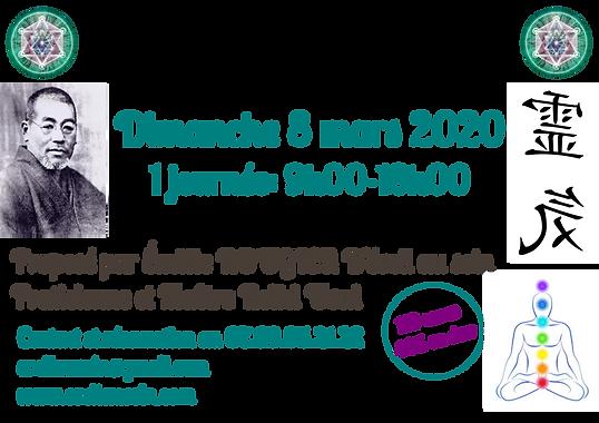1 stage reiki mars 2020.png
