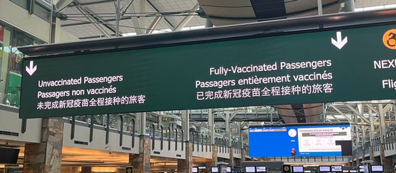 My Letter to the Vancouver Airport Authority Regarding Vaccination Segmentation Lines