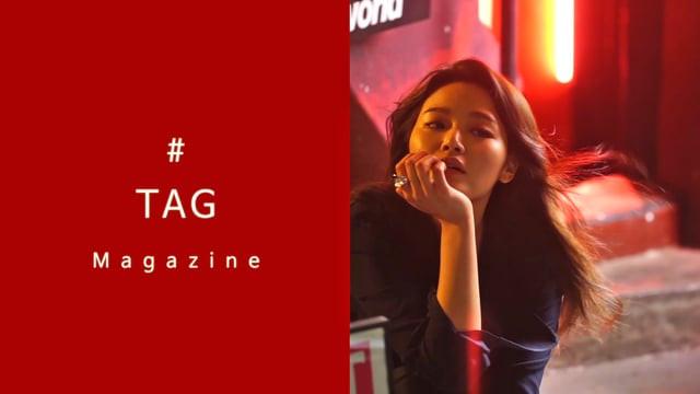 지헤라 TAG Magazine VOL3 Making film