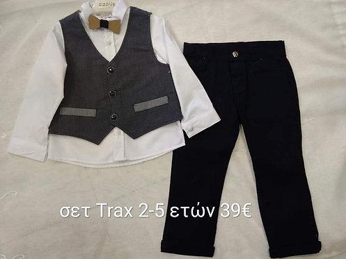 Σετ πουκάμισο, γιλέκο, παντελόνι & παπιγιόν για αγόρι