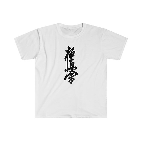 Kyokushin Kanji Simple Black- Men's Fitted Short Sleeve Tee