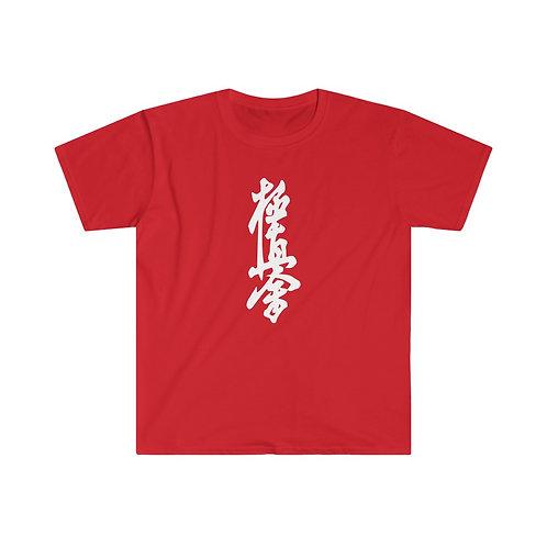 Kyokushin Kanji Simple White - Men's Fitted Short Sleeve Tee