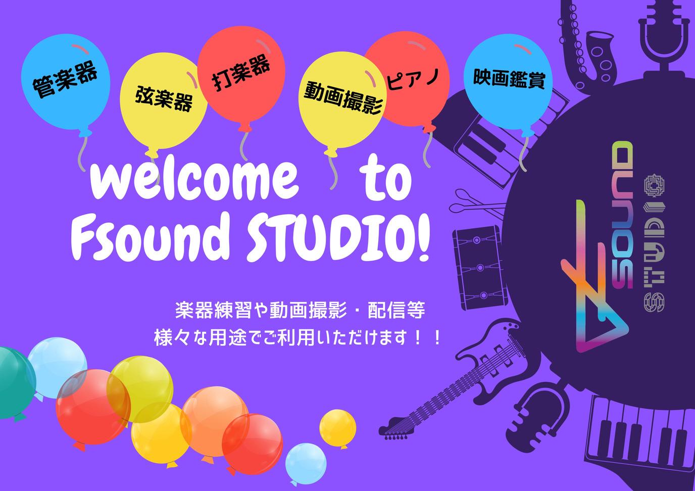 HP TOP studio用途.jpg