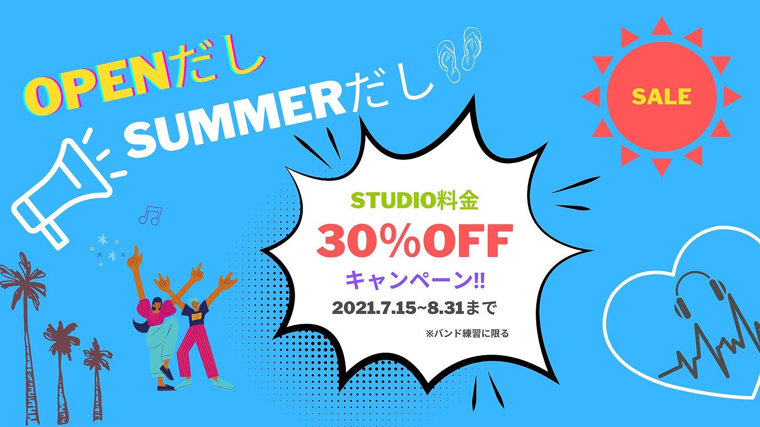 OPENだしのコピー (2).jpg