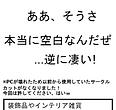 城4装備していくかぃ?.png