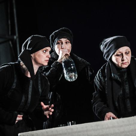 The RCI Digital Stage Presents: SPOOKS, Directed by Alexandru Dabija