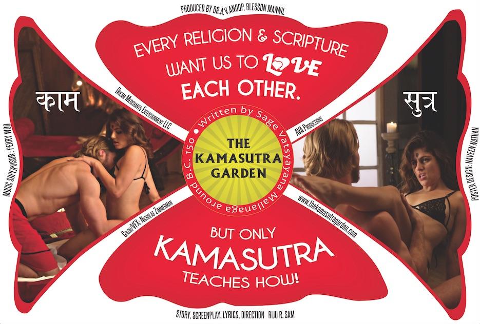 Kamasutra Khajuraho Om Kamadevaya