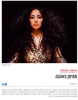 Yediot Aharonot