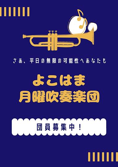 ジャズを 愛でる.png