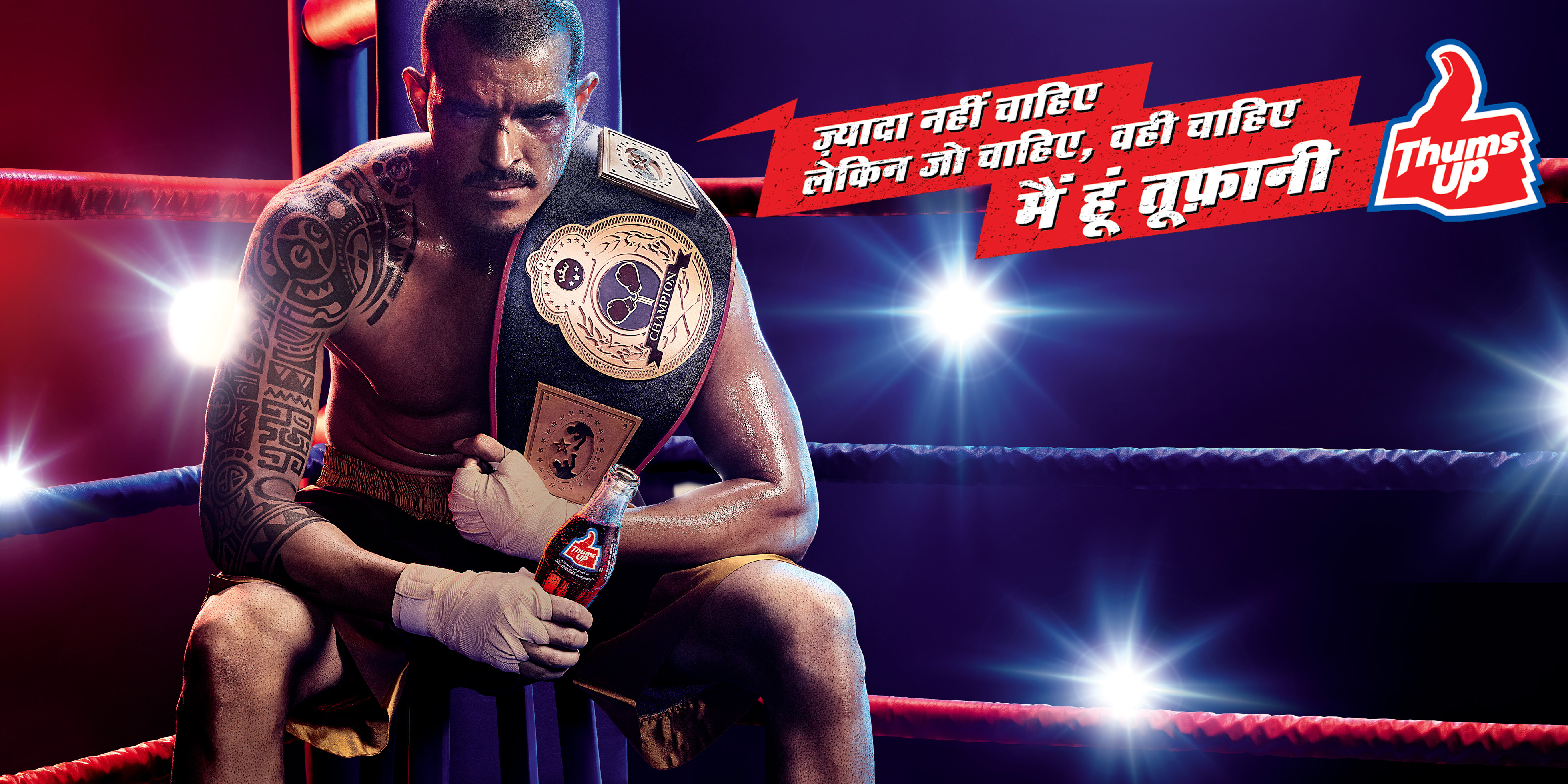 Thums Up Boxer