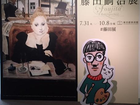 藤田嗣治展に行って来ました。