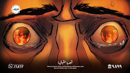 ahlmasr_Father03_EDIT_00638.jpg