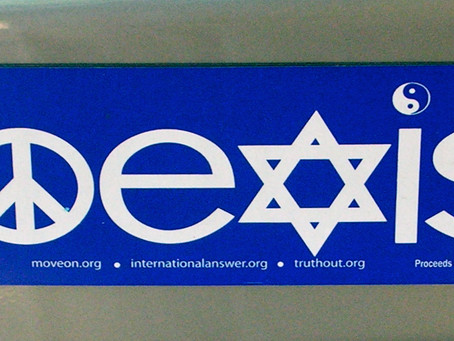 Why COEXIST When There Is So Much More?