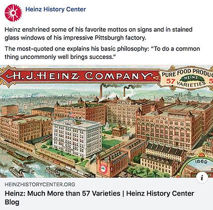 HC Blog_Heinz 57.jpg