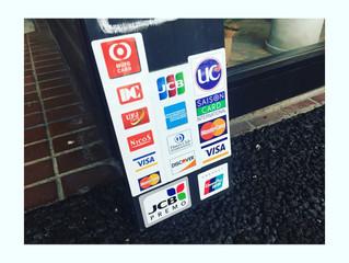 クレジットカード各種お取り扱い開始しました。