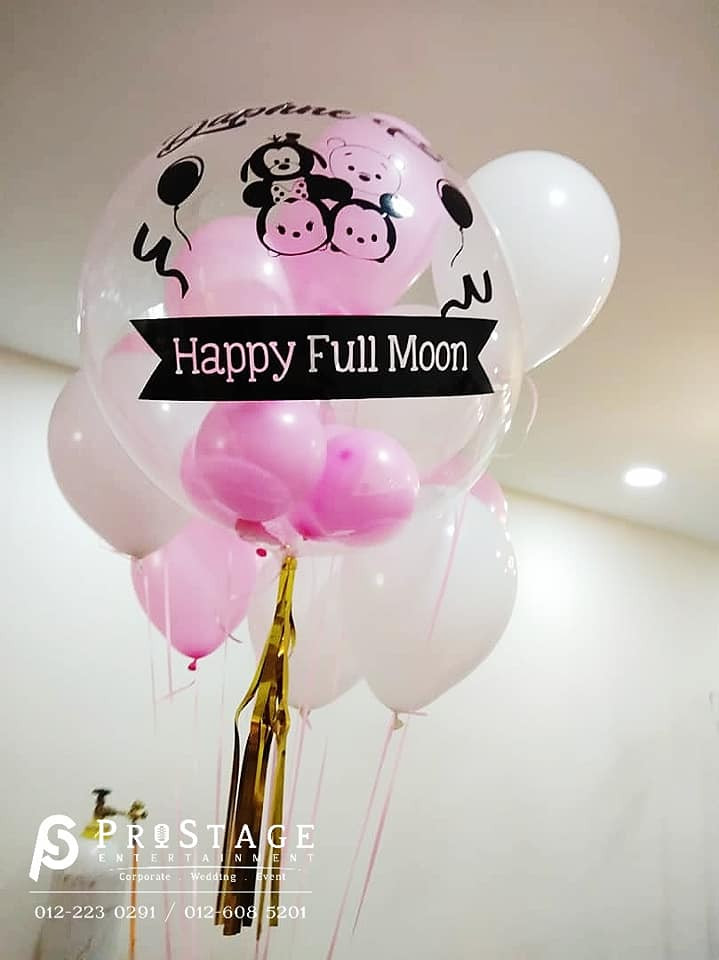 Tsum Tsum Theme balloon