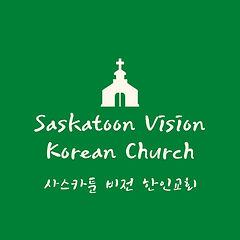 Saskatoon Vision Korean Church.jpg