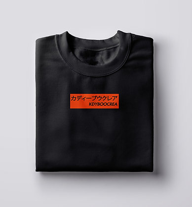 Tshirt Noir BOX LOGO KDYBOOCREA, JP