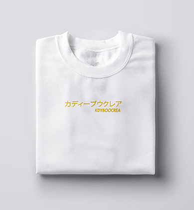 Tshirt Blanc LOGO KDYBOOCREA, JP