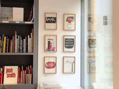 Paris: Livraria Yvon Lambert