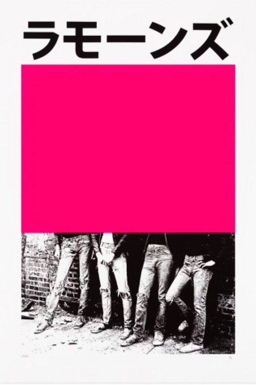 poster one, two, three, four... pink • gabriel saez