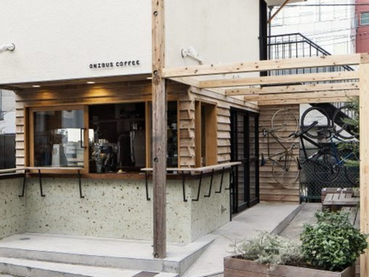 Tóquio: Onibus Coffee
