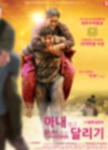 movie_imageCOBL2P8C.jpg