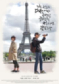 20190228_대전로코_포스터_파이널.jpg