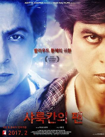 movie_imageZP55GBYP.jpg