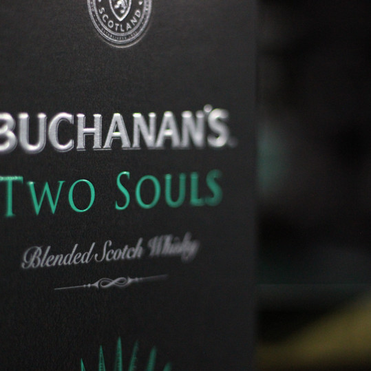 Buchanan's Two Souls: Innovation, 2019.