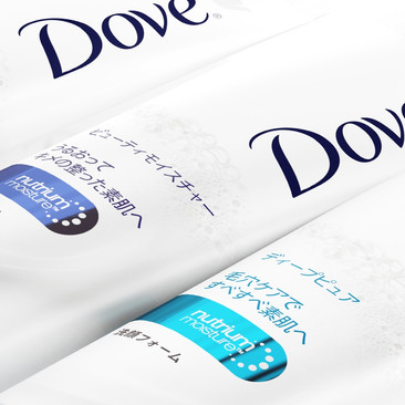 Dove Cleansers - Japan